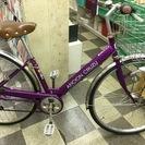 [3156]中古自転車 リサイクル自転車 シティサイクル 27イン...