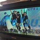 【11/18まで】テレビ