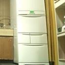 東芝 大容量冷蔵庫 自動製氷機付き