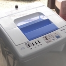 ☆HITACHI NW-R701 全自動洗濯機 7kg 2011年...