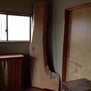 天然木 銘木 テーブル 棚 カウンター