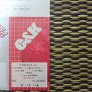 6月12日C&K 広島ライブチケット2枚
