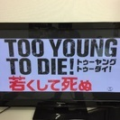 Panasonic 3D対応ビエラ 42インチプラズマTV  20...