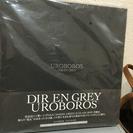 【値下】DIR EN GREY UROBOROS 完全生産限定盤