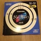 ☆商談中☆蛍光ランプ☆東芝 メロウZ 30形+32形・BEST P...