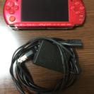 【取引完了】PSP売ります。