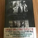 ファイナルファンタジー 小説