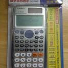 関数電卓(未使用)