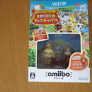 WiiU  どうぶつの森 amiibo フェスティバル 新品同様