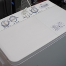 ☆SANYO SW-450H3 2槽式洗濯機 4.5kg 2008...