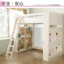 【美品】ロフトベッド 本棚・物干し付 定価17万円