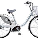 電動アシスト付自転車(未使用!)