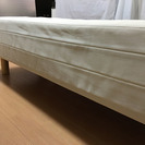 MUJI スモールベッド (長椅子兼用) 差し上げます。