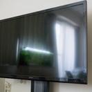 【美品】国産50型フルハイビジョン液晶テレビ