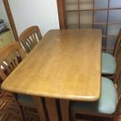 ダイニングテーブル4人掛け【椅子4個有り】あげます(o^^o)