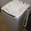 TOSHIBA 東芝 洗濯機 4.2kg 2013年製 AW-42ML