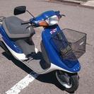 タイヤ新品バッテリー新品ホンダタクトフルマーク50ccツーサイクル