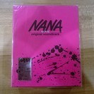 【未開封品】NANA オリジナル・サウンドトラック (期間限定) ...
