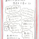 学びのカウンセリング*家庭教師〜いまむ小屋〜