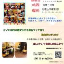 10/15(土)保育体験会