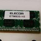 メモリ DDR2 MicroDIMM 1G