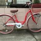 24インチ 子供自転車 アサヒ自転車 シェリール 赤 内装3段 前...