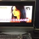 32インチ 地デジテレビチューナー DVDセット 美品