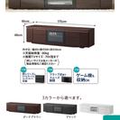 ニトリ テレビボード 美品