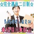 <携帯ショップ・受付staff>大森駅3分!!月給21万円~★