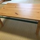 無印良品折りたたみローテーブル