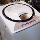 ☆HITACHI NW-D8CV6 全自動洗濯乾燥機 8.0kg/...
