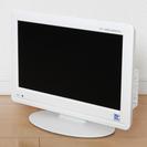 16V型液晶テレビ BeLson BS16-11W ピアノホワイト...