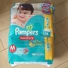 パンパース パンツ M