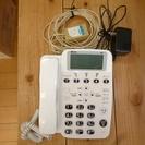 再値下げ 電話機 nttハウディ 西日本