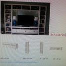 IKEA イケア テレビ収納コンビネーション