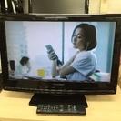 2009年 22インチ 液晶テレビ