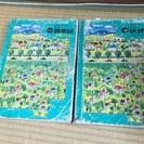京都市内 住宅地図 5冊セット ゼンリン