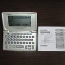 CASIO 電子辞書