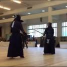 和歌山でゆる〜い剣道サークルを作りたい