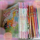 幼児向け 本 24冊セット