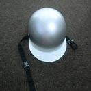 キャップ型、ヘルメット シルバー 美品