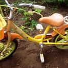 お問い合わせありがとうございました(^^)ぷーさん自転車5歳ごろから