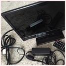 テレビ16型・新品