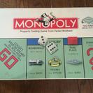 MONOPOLY ボードゲーム  新品未使用未開封