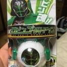 大幅値下げ!仮面ライダーゴースト DXロビンゴーストアイコン