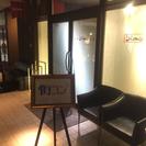 【急募!6/18街コンスタッフ】鹿児島市☆日払い☆4h程度