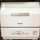 Panasonic NP-TCR1 食器洗い乾燥機 13年製 6/...