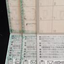 KOTOBUKIYA ポイントカード