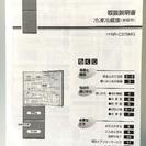 パナソニック 冷凍冷蔵庫 365L 2011年購入