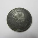【香港一仙】1セント◆1903年◆英領◆エドワード7世◆古銭